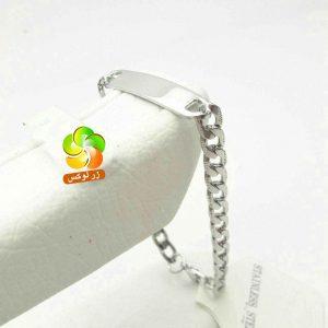 دستبند سیلور استیل