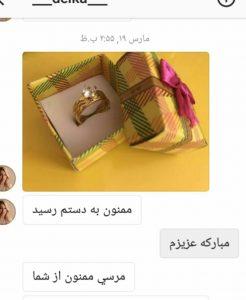 رضایت مشتری و عکسهای ارسالی