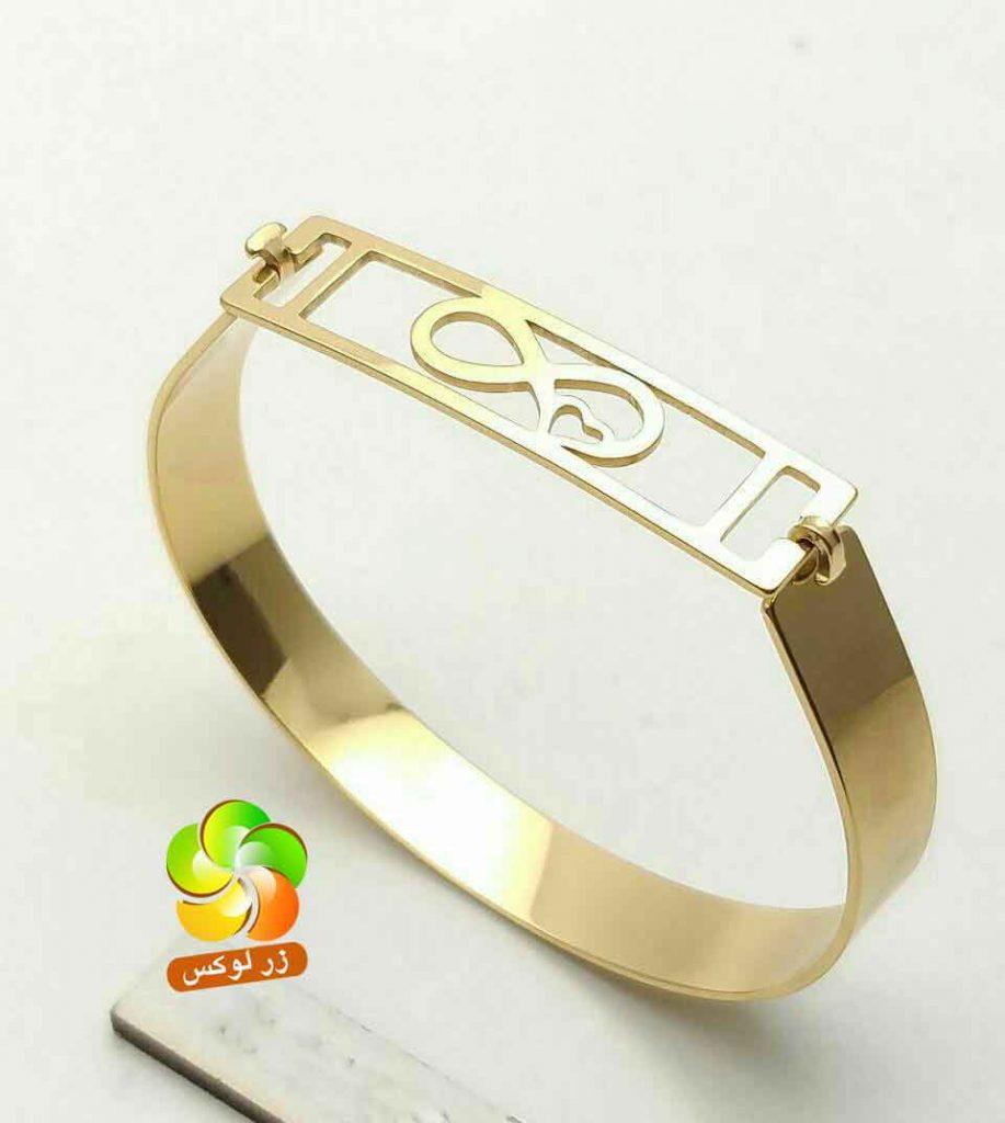 دستبند بی نهایت النگویی استیل طلایی طرح جدید