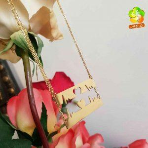 گردنبند ضربان عشق دو تیکه طلایی