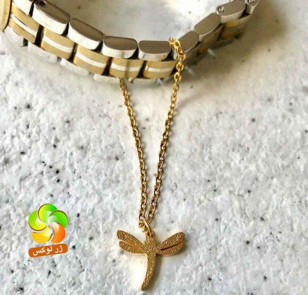 آویز ساعت سنجاقک استیل طلایی