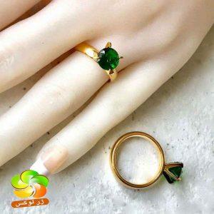 انگشتر تک نگین سبز زنانه